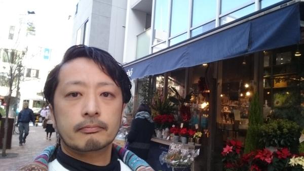 HIROO arobo 広尾店に行ってきました。