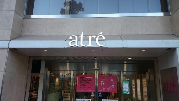 HIROO arobo 川崎店に行ってきました。