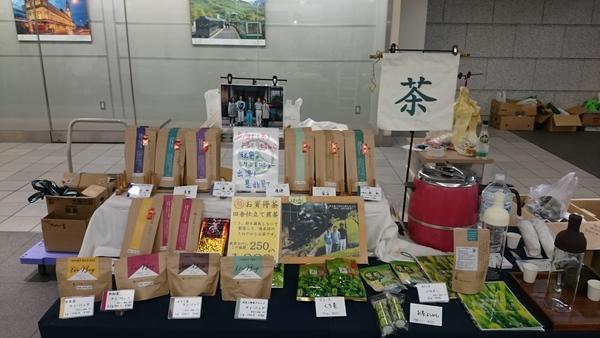 2018年 新茶初マルシェ 丸ノ内行幸から。