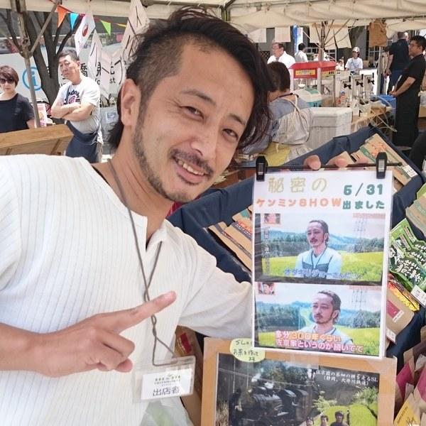 墨田グリーンマーケット開催中