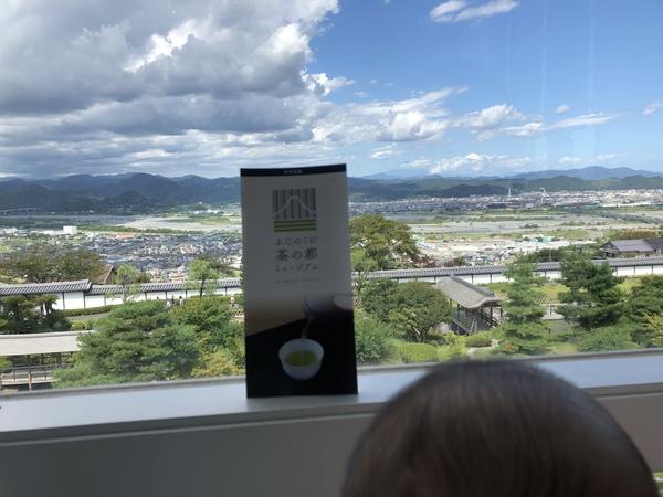 静岡県金谷にある富士の国お茶の都ミュージアムへ