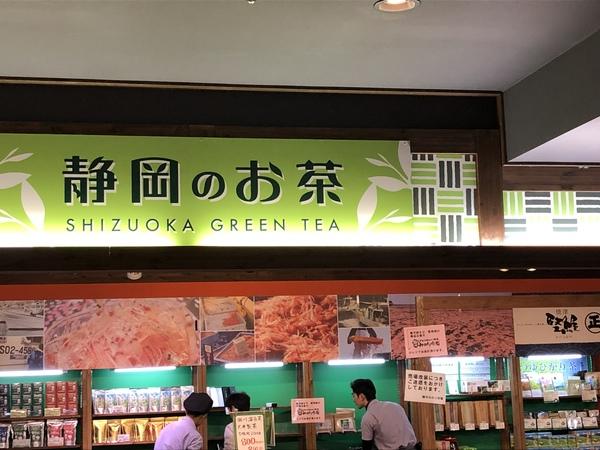 今日は横浜ベイクオーターと、清水ドリームプラザ