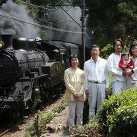 佐京園観光案内のサムネイル