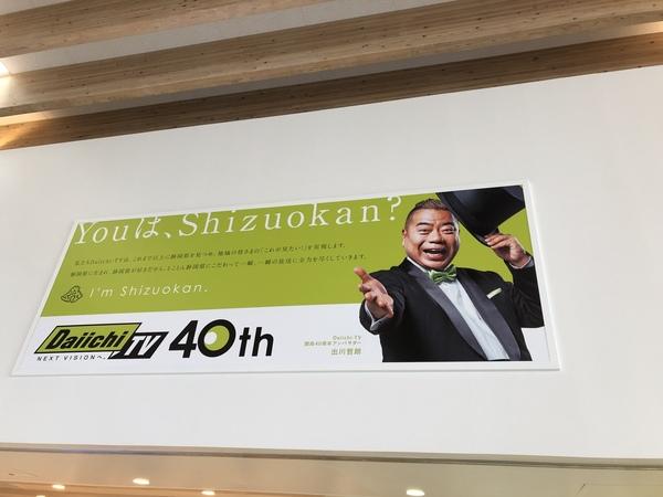 毎週月金は静岡空港(`・ω・´)ゞ