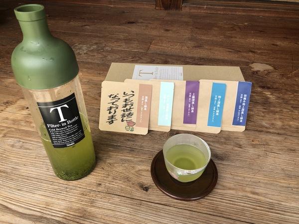 水出し緑茶で免疫力アップってホント?!!