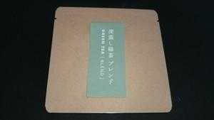 深蒸し茶ブレンド 緑茶ティーバッグ 5g×2ヶ入