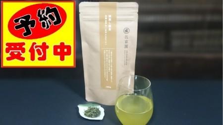 新茶予約用 深蒸し緑茶 茶園NO,5 「金谷 (かなや)」100g