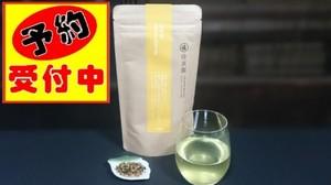 新茶予約用 玄米茶 100g