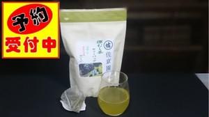 新茶予約用 緑茶ティーバッグ5g×40ヶ入
