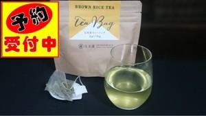 新茶予約用 玄米茶ティーバッグ 2.5g×15ヶ入
