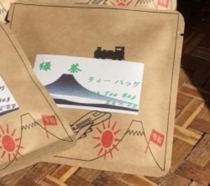 通常注文用 緑茶ティーバッグ 2g×2ヶ入