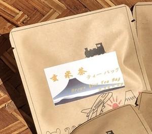玄米茶ティーバッグ 2.5g×2ヶ入
