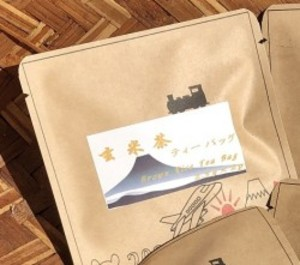 通常注文用 玄米茶ティーバッグ 2.5g×2ヶ入
