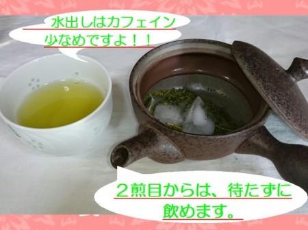 八十八夜深蒸し緑茶 茶園NO,4 「優遊 (ゆうゆう)」100g