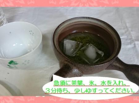 上級深蒸し緑茶 茶園NO,3 「夢想 (むそう)」100g
