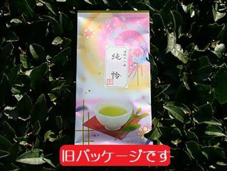 初摘み特上深蒸し緑茶 茶園NO,1 「純怜 (すみれ)」100g