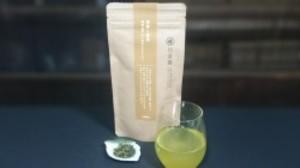 深蒸し緑茶 茶園NO,5 「金谷 (かなや)」100g