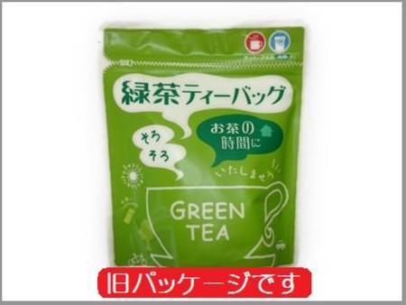深蒸し茶ブレンド 緑茶ティーバッグ 5g×15ヶ入