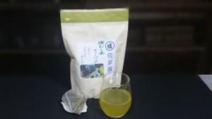 緑茶ティーバッグ5g×40ヶ入