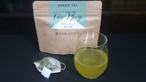 緑茶ティーバッグ 2g×15ヶ入