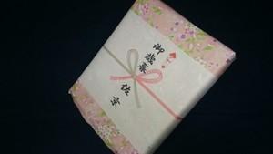 ギフト箱 包装紙ピンク のし祝儀